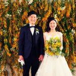 「すてきな結婚式」について
