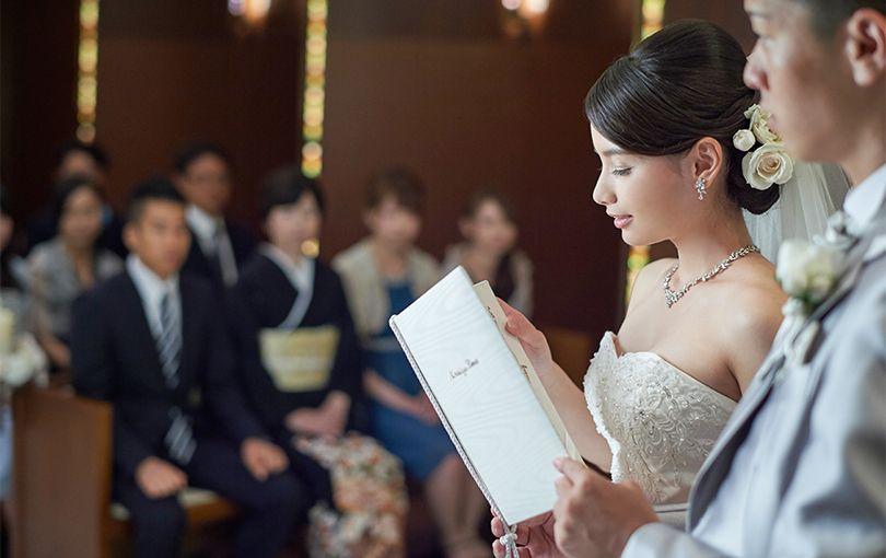 inline_ceremony4